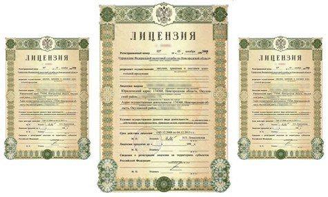 Лицензия на алкоголь в розницу