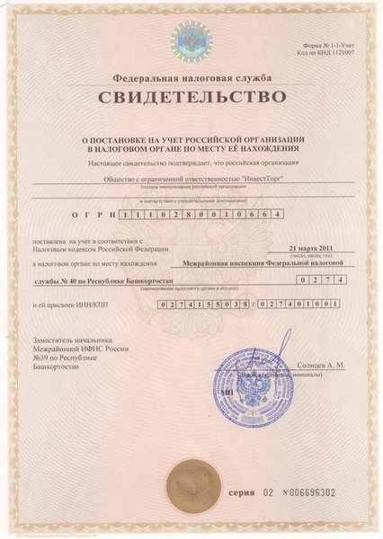 Договор Об Учреждении Зао