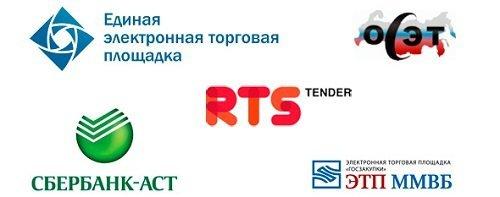Электронная подпись для торгов нижний новгород