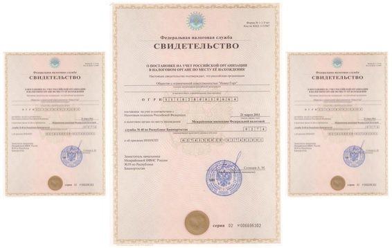 Освобождение от транспортного налога пенсионеров в москве
